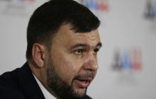 Пушилин через соцсети обратился к жителям Донбасса с признанием и попросил прощения