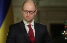 Яценюк идет в президенты: экс-премьер сделал важное заявление
