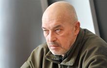 Тука рассказал, что для Украины значит заявление Коломойского о дружбе с Россией