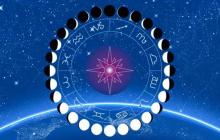 Лунный календарь на 12 мая: от чего надо отказаться в этот день