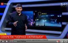 """Опубликован разговор иранского диспетчера с пилотом, который видел попадание ракеты в """"Боинг"""" МАУ, - видео"""