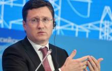 """Кремль официально """"сдался"""" и готов подписать газовый контракт с Киевом - все подробности"""
