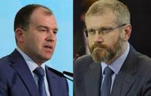 Дела Вилкула и Колесникова переданы в суд - беглым экс-депутатам грозит тюрьма