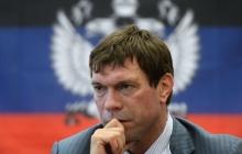 """""""Все это выглядит странно"""", - одиозный сепаратист Царев в ступоре от безумной идеи Захарченко о создании псевдогосударства """"Малороссия"""""""