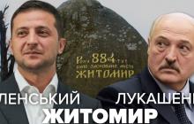 Встреча Зеленского с Лукашенко в Житомире: ключевые вопросы переговоров – прямая трансляция