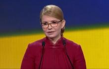 Тимошенко перестала быть лидером президентской гонки – названо имя нового фаворита