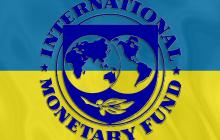 Украина не получит новый транш МВФ -  Wall Street Journal назвал причину