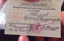 Новые пропуска для пересечения КПВВ на Донбассе: СБУ ввела важные изменения правил - все подробности