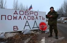 """Боевики """"Л/ДНР"""" готовятся к блокаде: жители Донбасса в огромной опасности, их ждут серьезные провокации"""