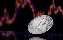 Курс рубля в России резко изменился после роста цены на нефть