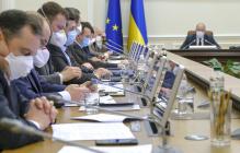 Открытие садиков и запуск транспорта в Украине: в Кабмине огласили сроки нового смягчения карантина