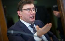 Отставка Луценко: Генпрокурор назвал дату своего ухода с поста