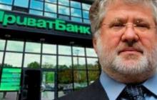 """Возвращение """"ПриватБанка"""" Коломойскому: у Зеленского озвучили неожиданное заявление"""