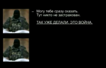 Новое видео убойных доказательств вины РФ в окупации Донбасса: у Москвы серьезные проблемы