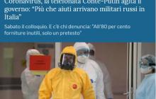 """Итальянские СМИ о """"гуманитарном грузе"""" РФ: 80% поставок абсолютно бесполезны"""