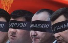 Журналисты рассказали, какие службы покрывали Гладковского и хищения в оборонке: видео