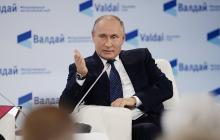 О чем говорит смена риторики Путина в отношении Украины