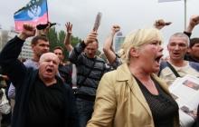 """""""Не для этого в 2014-м мы шли на референдум!"""" - после решения властей """"ДНР"""" боевики угрожают социальным бунтом в Ясиноватой"""