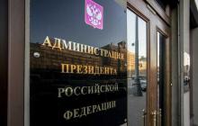 Российские эксперты раскрыли личность следующего президента РФ после Путина