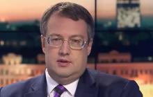 """""""Сначала ромы, потом евреи"""", - Геращенко рассказал, какие провокации готовили на западе Украины российские спецслужбы"""