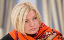 """Геращенко напомнила, что """"Украина - не Россия"""", и вопрос отставки Гончарука решает парламент"""