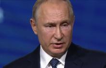 Режиму Путина предрекли такой страшный конец впервые: в Сети небывалый ажиотаж
