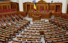 Рада не соберется по требованию Зеленского - источник назвал причину отказа президенту