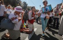 """Фото с Марша Защитников, пробирающее """"до костей"""", - это должна видеть вся Украина"""
