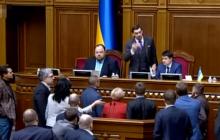 """""""Европейская солидарность"""" сорвала выступление Гончарука и блокировала трибуну в Раде"""