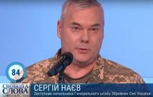 Почему ВСУ отступают, несмотря на обстрелы боевиков: Наев сделал важное заявление  - видео