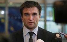 Павел Климкин проведет стратегически важную встречу с Госсекретарем США - подробности