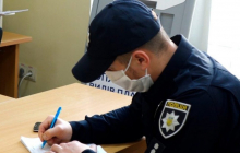 СМИ пояснили, как могут наказать мэров за бунты из-за отказа от карантина