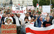 "Сын Лукашенко о протестах в Беларуси: ""Митинги? Нам не страшно"""