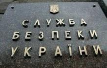 В СБУ отреагировали на заявление о приезде Собчак в Крым