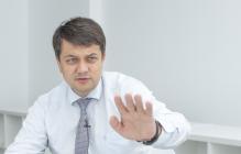 Разумков рассказал, что ждет нардепа Иванисова, если информация о криминальном прошлом подтвердится