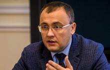 """В МИД Украины помогли Путину освежить знания истории: """"Это Москва подчинялась Киеву"""""""