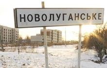 """Дух """"рус**ого мира"""" только что почувствовали на себе мирные жители Новолуганского: террористы """"Л/ДНР"""" обстреляли мирных граждан из """"Града"""" - есть раненые"""