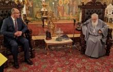Парубий призвал Илию II помочь украинской церкви обрести независимость от Москвы - кадры