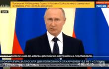 """""""Это печально"""", - Путин открыто признал серьезные проблемы России с """"Северным потоком - 2"""" - в Сети ажиотаж"""