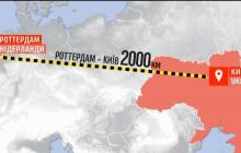 """Разоблачение """"Роттердам+"""": как украинцев обворовали на ₴19 млрд - все подробности и участники схемы"""