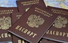 Электронной почтой в России разрешат пользоваться только по паспорту