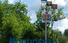 В декоммунизированных городах на Донетчине началась замена въездных стел