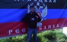 """На Донбассе поймали Нациста, который захватывал милицию в Красноармейске и проводил """"референдум"""""""