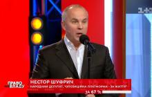 """Бутусов Шуфричу: """"Прекрати убивать украинских солдат, скот-на!"""" - видео"""