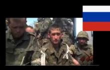 Видео, как ВСУ взяли в плен псковских ВДВшников: кадры появились в День российского ВДВ