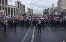 PUTIN NET: тысячи россиян в Москве вышли на улицы требовать свободы, уже есть первые задержания - кадры