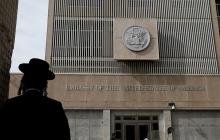 Взрывоопасная ситуация: Иран пообещал $100 тысяч за теракт в новом посольстве США в Иерусалиме