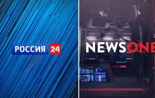 Нацсовет по ТВ готовит санкции для NewsOne - детали решения