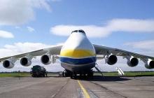 Украина и НАТО подписали фундаментальный контракт в сфере стратегической авиации