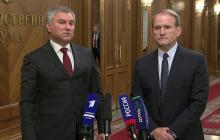 В Госдуме анонсировали большую встречу с депутатами Украины - что известно